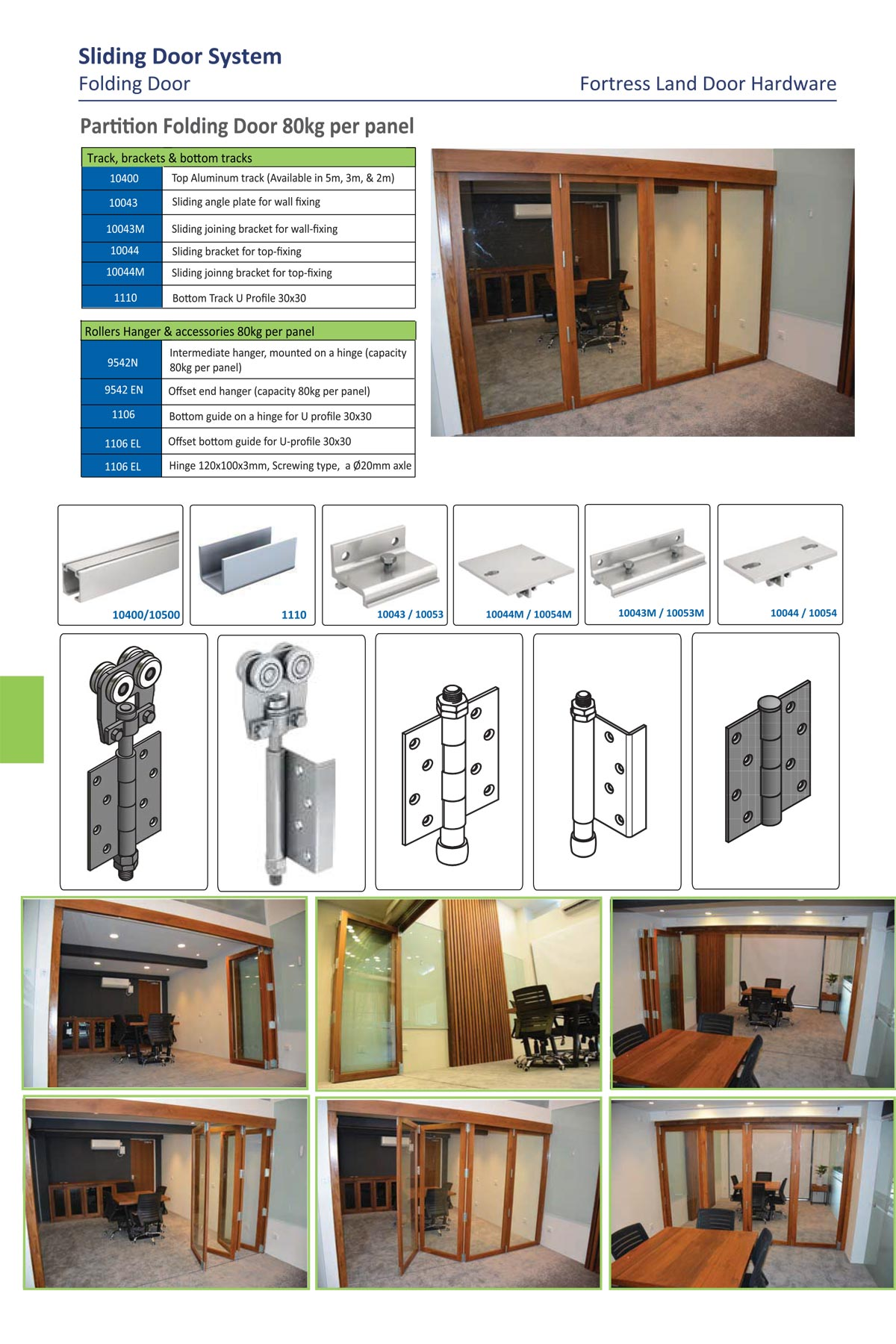 folding door, removable partition door, wardrobe folding door, sliding folding door, bottomless sliding folding door, bottomless floding door, wooden folding door, solid sliding door, Fortress Land Security Company Yangon, Myanmar