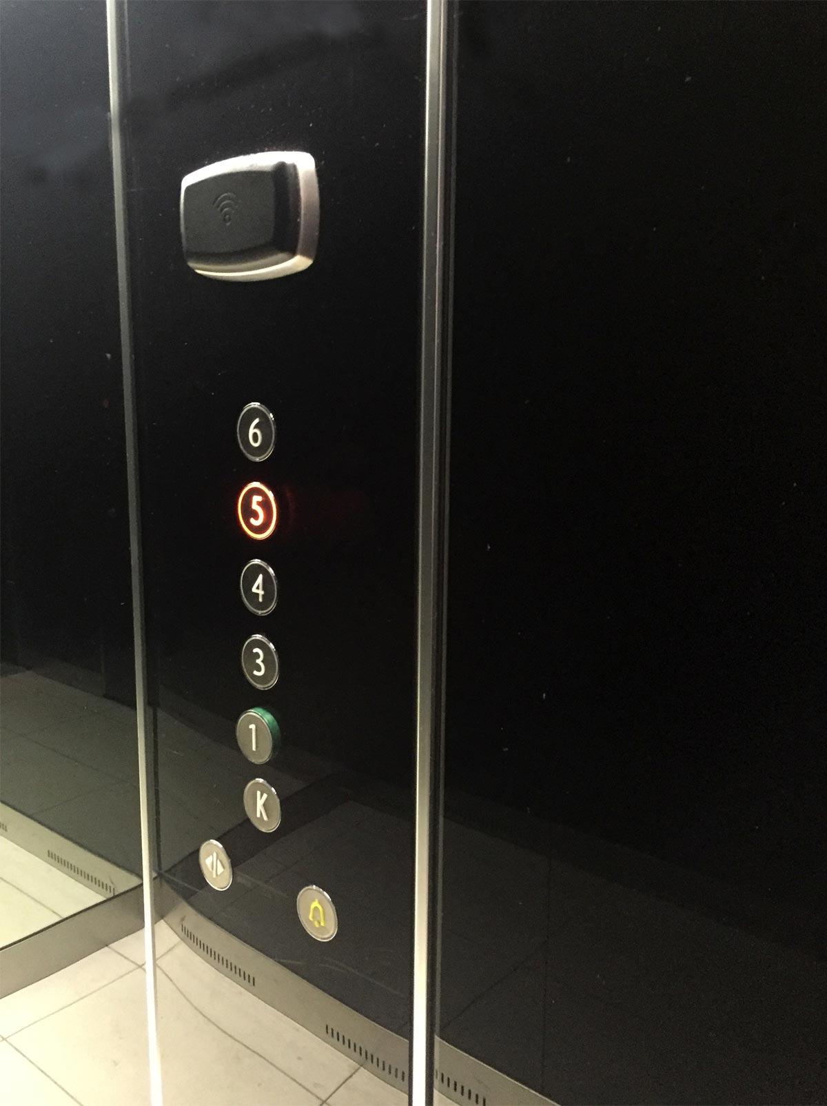 door access control, lift access control, elevator keycard system, elevator access control system, floor control, elevator floor control, office floor control, condominium floor control, elevator smart , card system